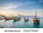 Dhows Moored Off Museum Park I...