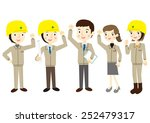 people dressed in work clothes  ...   Shutterstock .eps vector #252479317