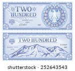 two hundred abstract banknote | Shutterstock .eps vector #252643543