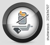 no smoke icon | Shutterstock .eps vector #252656707