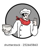 icon chef | Shutterstock .eps vector #252665863