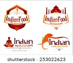 Indian Food Logo. Creative...