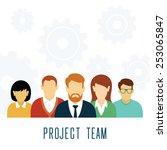vector teamwork gears concept.... | Shutterstock .eps vector #253065847