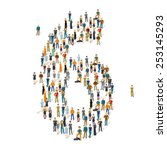 people crowd. vector figures  6 | Shutterstock .eps vector #253145293