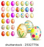 Perfect Easter Egg collection - stock vector