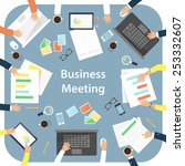 business meeting | Shutterstock .eps vector #253332607