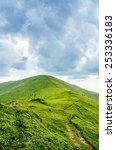 a trail between moorland of...   Shutterstock . vector #253336183
