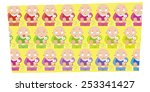 various emotions children on... | Shutterstock .eps vector #253341427