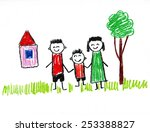 kids drawings. happy family | Shutterstock . vector #253388827