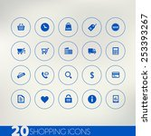 simple thin shopping blue icons ...