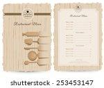 vintage style restaurant menu... | Shutterstock .eps vector #253453147