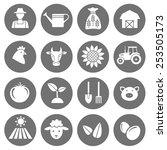 set of farming harvesting and... | Shutterstock .eps vector #253505173