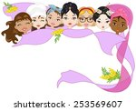 women's day | Shutterstock .eps vector #253569607