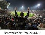 thessaloniki  greece november 9 ... | Shutterstock . vector #253583323