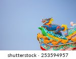 chinese style dragon statue... | Shutterstock . vector #253594957