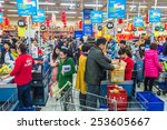 huzhou china   feb 17 ... | Shutterstock . vector #253605667