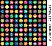 100 webdesign icons  universal... | Shutterstock .eps vector #253706263
