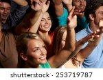 party  holidays  celebration ... | Shutterstock . vector #253719787