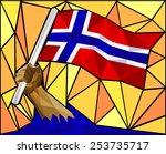 raise your flag up high   hand... | Shutterstock .eps vector #253735717