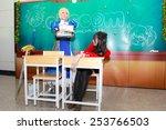 bangkok   dec 28  an... | Shutterstock . vector #253766503