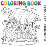 coloring book with viking ship  ... | Shutterstock .eps vector #253772863