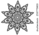 ornament black white card with... | Shutterstock .eps vector #253775803