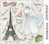 set of paris eiffel tower... | Shutterstock .eps vector #253785337