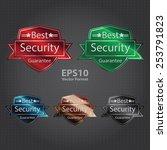 vector   metallic best security ...   Shutterstock .eps vector #253791823