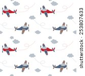 seamless baby pattern. many... | Shutterstock .eps vector #253807633