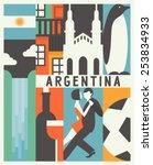 vector argentina background | Shutterstock .eps vector #253834933