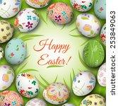 easter eggs on the grass.... | Shutterstock .eps vector #253849063
