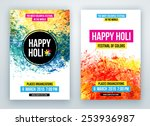 beautiful indian festival happy ... | Shutterstock .eps vector #253936987