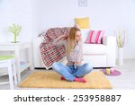 young woman doing yoga at home | Shutterstock . vector #253958887