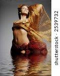 sexy hispanic woman in water | Shutterstock . vector #2539732