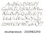 alphabets in silver on isolated ... | Shutterstock . vector #253982293