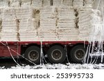 paper and pulp mill   detail of ... | Shutterstock . vector #253995733
