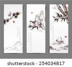 set of banners hand drawn in... | Shutterstock .eps vector #254034817