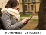 woman with tablet | Shutterstock . vector #254065867