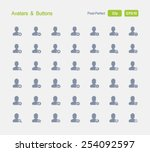avatars   buttons. granite icon ... | Shutterstock .eps vector #254092597