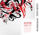 grunge background for text | Shutterstock .eps vector #254118313