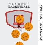sport design over white... | Shutterstock .eps vector #254131687