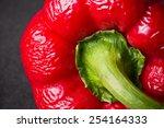 dry paprika closeup.   Shutterstock . vector #254164333