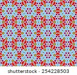 arabic hexagon pattern  vector... | Shutterstock .eps vector #254228503