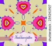 circular seamless pattern of... | Shutterstock .eps vector #254241907