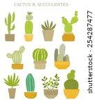 cactus | Shutterstock .eps vector #254287477