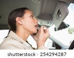 businesswoman having a phone... | Shutterstock . vector #254294287