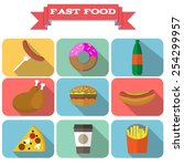 Постер, плакат: Set of fast food