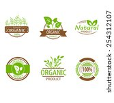 round eco green stamp label of... | Shutterstock .eps vector #254312107