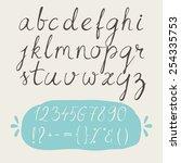 alphabet. hand drawn letters.... | Shutterstock .eps vector #254335753