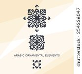 Set of ornamental elements in oriental style on abstract background. Circular design